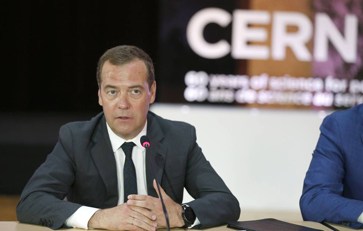 Russia to consider full-fledged membership in CERN — Medvedev