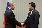 Президент РФ Владимир Путин и лидер Филиппин Родриго Дутерте