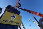 Буровая установка для добычи нефти