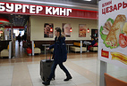 """Ресторан быстрого обслуживания """"Бургер Кинг"""" в зоне ожидания аэропорта Шереметьево"""