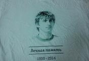 Футболка, посвященная памяти Федора Черенкова