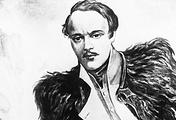 Портрет поэта М.Ю.Лермонтова, 1941 год