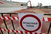 Демонтаж неисторических конструкций на Центральном стадионе Екатеринбурга к ЧМ-2018