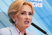 Председатель комитета Госдумы РФ по безопасности и противодействию коррупции Ирина Яровая