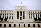Здание Федерального резервного банка в Вашингтоне