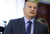Глава Крыма Сергей Аксенов
