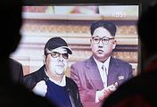 Ким Чен Нам и лидер КНДР Ким Чен Ын