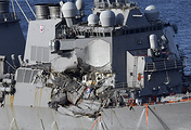 Эсминец ВМС США Fitzgerald, 17 июня