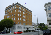 Генконсульство РФ в Сан-Франциско