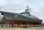"""Малый ракетный корабль """"Тайфун"""" проекта 22800 """"Каракурт"""""""