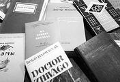 Книги Бориса Пастернака