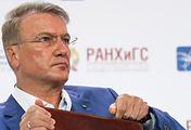 Президент, председатель правления Сбербанка РФ Герман Греф