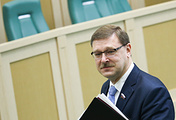 Председатель комитета Совета Федерации РФ по международным делам Константин Косачев