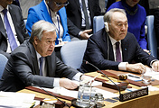 Генеральный секретарь ООН Антониу Гутерриш и президент Казахстана Нурсултан Назарбаев