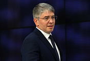 Руководитель департамента науки, промышленной политики и предпринимательства города Москвы Алексей Фурсин