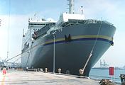 Корабль Sea Launch Commander