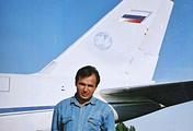 Репродукция фотографии российского летчика Константина Ярошенко из личного архива его матери
