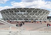 """Волгоград-Арена"""