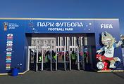 Вход в Парк футбола в Самаре