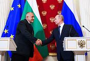 Премьер-министр Болгарии Бойко Борисов и президент России Владимир Путин