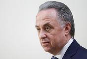 Вице-премьер правительства РФ Виталий Мутко