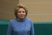 Спикер Совета Федерации РФ Валентина Матвиенко
