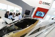 Стенд Китайской вагоностроительной корпорации China Railway Rolling Stock Corporation