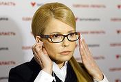 """Лидер украинской партии """"Батькивщина"""" Юлия Тимошенко"""
