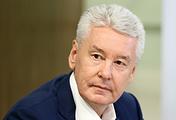 Москвы Сергей Собянин