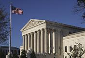 Суд округа Колумбия