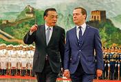 Премьер Государственного совета КНР Ли Кэцян и премьер-министр РФ Дмитрий Медведев (слева направо)