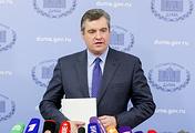 Председатель комитета Госдумы по международным делам Леонид Слуцкий