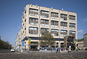 Здание информационного агентства ТАСС