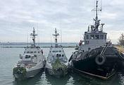 Три корабля ВМС Украины, задержанные в Керченском проливе 25 ноября 2018 года