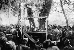 Митинг на фронте. 1917 год