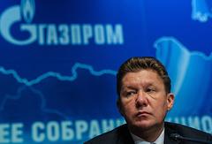 """Председатель правления ПАО """"Газпром"""" Алексей Миллер на годовом общем собрании акционеров ПАО """"Газпром"""""""