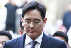 Заместитель председателя группы компаний Samsung Ли Чжэ Ён