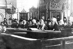 Заседание Поместного собора в Соборной палате Московского епархиального дома