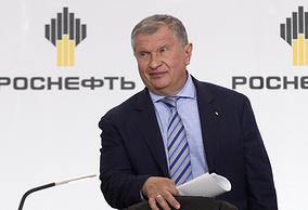 """Глава """"Роснефть"""" Игорь Сечин"""