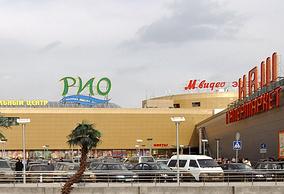 """Торговый центр """"Рио"""""""