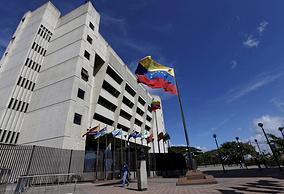 Здание Верховного суда в Каракасе