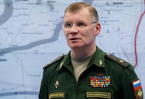 Официальный представитель министерства обороны РФ генерал-майор Игорь Конашенков