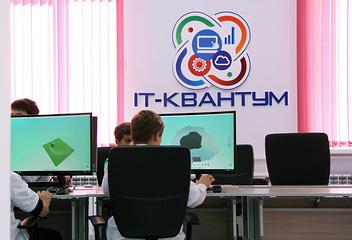 "Детский технопарк ""Кванториум"" в Махачкале"