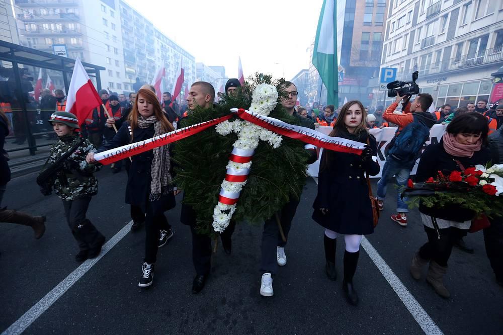 """Участники """"Марша независимости"""""""