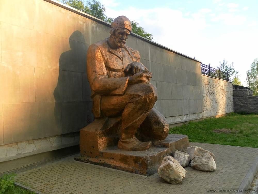 Памятник первооткрывателю золота Ерофею Маркову в Березовском