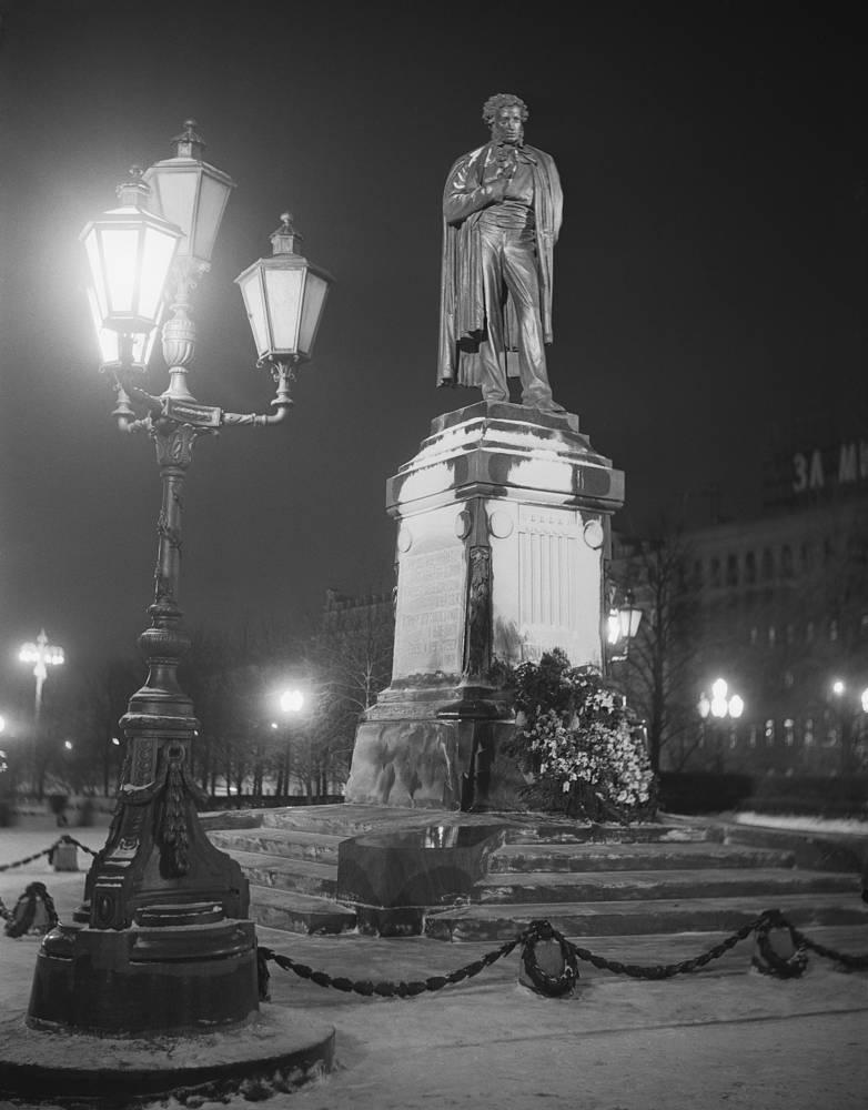 Памятник А.С.Пушкину в Москве, 1967 г.