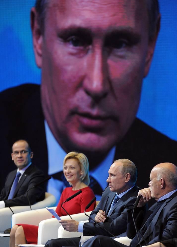 Во время выступления президента РФ Владимира Путина