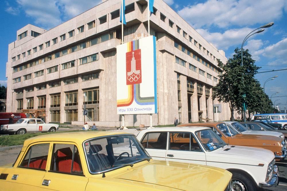 """Олимпийский пресс-центр на Зубовском бульваре, переданный впоследствии РИА """"Новости"""", 1980"""