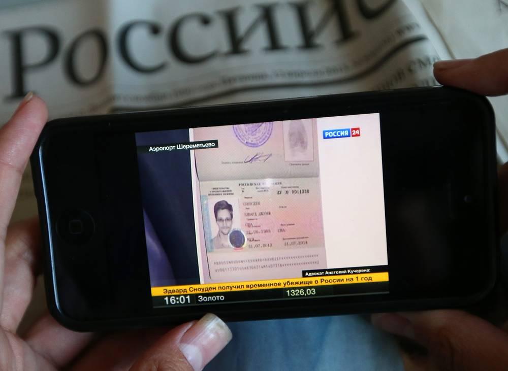 Эдвард Сноуден разоблачил АНБ и был вынужен искать убежище в России