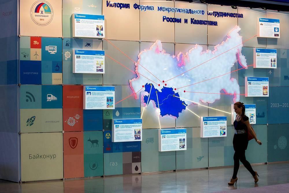 Юбилейный десятый Форум межрегионального сотрудничества России и Казахстана, по итогам которого главы государств подписали договор между двумя странами о добрососедстве и союзничестве в ХХI веке, прошел в Екатеринбурге. 11 ноября 2013 г.